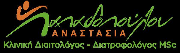 Papadopoulou-logo-FinalWeb2
